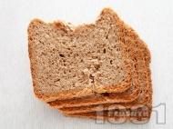 Здравословен домашен хляб с трици за хлебопекарна богат на фибри